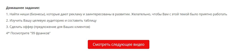 200000 руб не снимая домашних тапочек