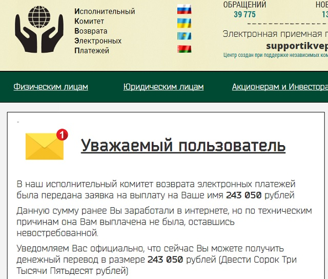 k f z kared ru - осмотр главной страницы чтобы написать отзывы и обзор