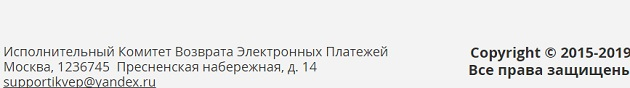 москва 1236745 и пресненская набережная 14 - смотрим блок с адресом организации иквэп