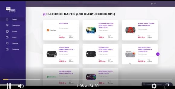 Как зарабатывать 102 506 рублей в месяц отзывы