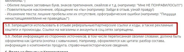 Артем Кузнецов Как зарабатывать 102 506 рублей в месяц? отзывы