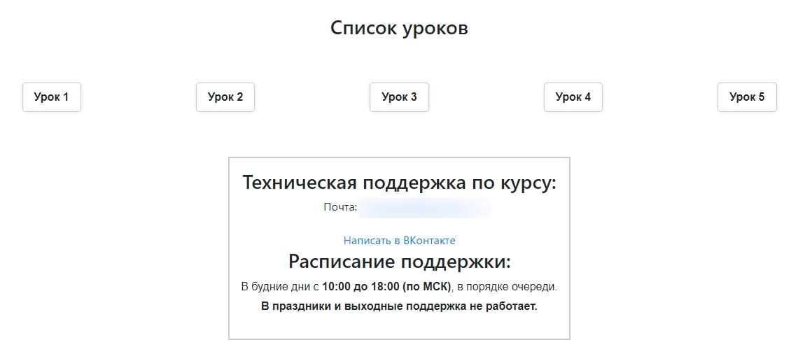 Метод Пряника Алексей Дощинский обзор