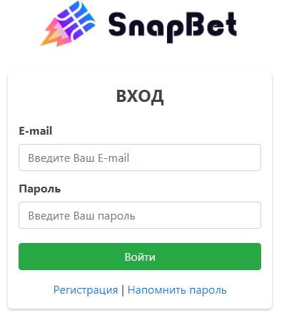 snapbettl icu - осмотр главной страницы сайта чтобы написать отзывы и обзор