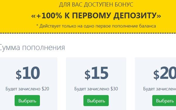 snapbet предлагает выбрать сумму денег которую мы хотим отдать мошенникам