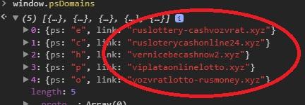 у сервиса есть множество копий с длинными названиями vozvratlotto, viplataonlinelotto, vernicebecashnow2, rusloterycashonline24, ruslottery cashvozvrat и так далее
