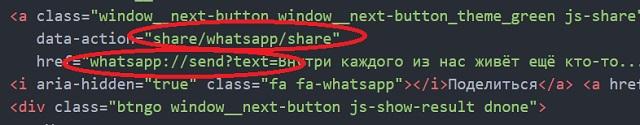 если хотите узнать ответ на тест youralterego то будет разослана рассылка в whatsapp