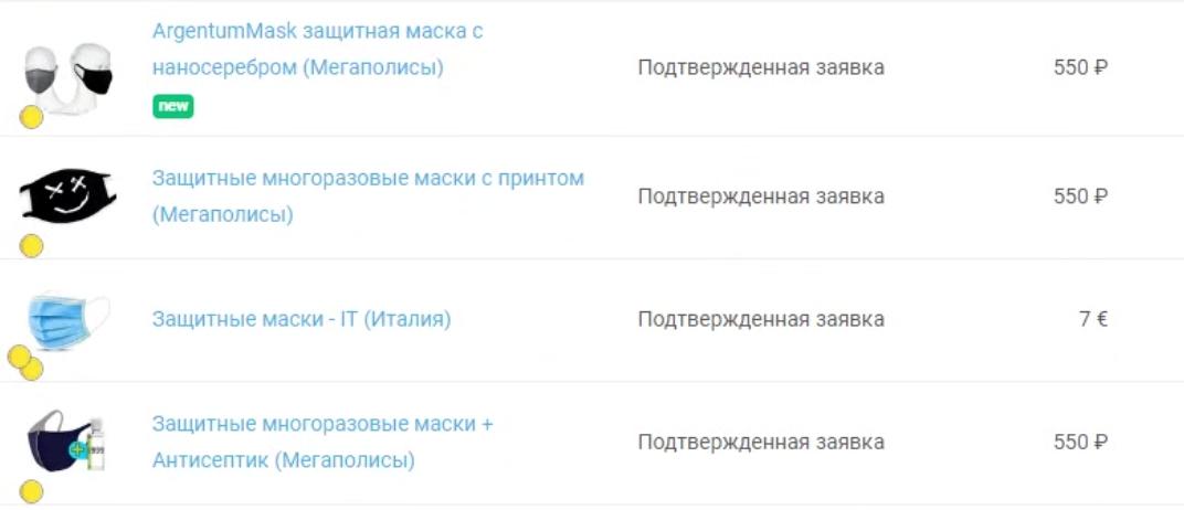 Антикризисный арбитраж трафика Алексей Фадеев отзывы