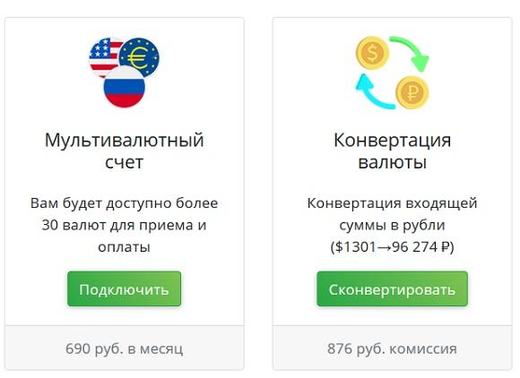 compensation portal - на самом деле на компенсационном портале человека будут заставлять платить свои деньги