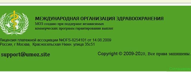 на сайте ep umoz site написан адрес в Москве - красносельская нижняя улица 35 ст 51