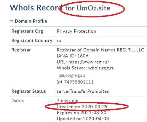 ep umoz site - возможно что этот сайт лохотрон и он существует очень мало дней