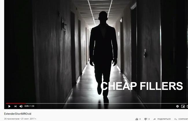 найденное видео является рекламой герметика