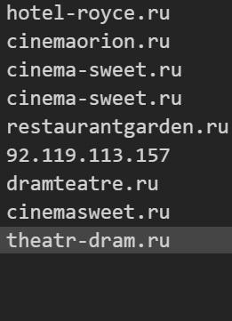 это всё мошеннические сайты кинотеатра, ресторана, драмтеатра и кальянной