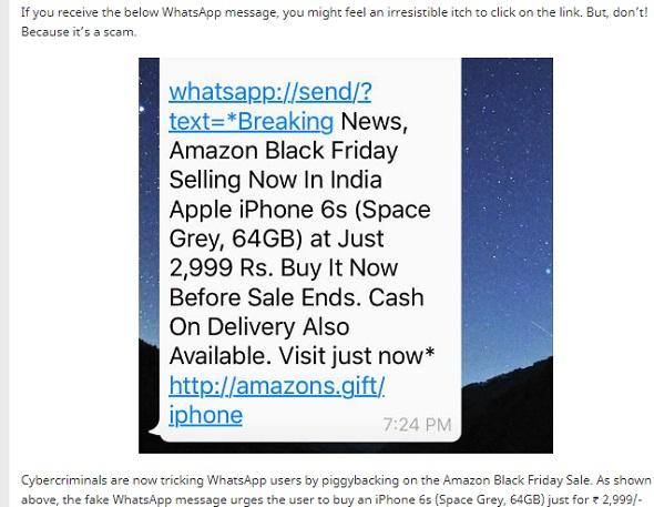 подарочный сертификат amazon от мошенников рекламируется во всём мире