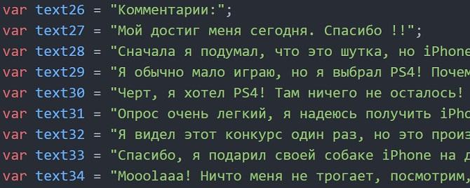 отзывы составлены из текстов которые машинным способом переведены на русский