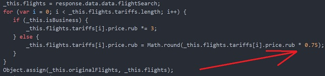 на сервисе https aviaboox fun есть скрипт который умножает все цены на 0.75