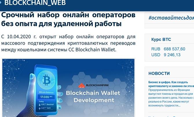 осмотр главной страницы сайта https operator e criptocorewallet xyz чтобы написать о нём отзывы