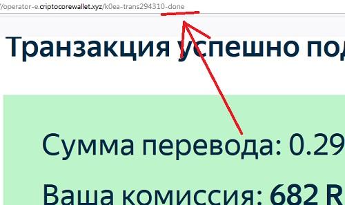 operator e criptocorewallet - можно сразу перейти на следующую страницу напрямую по ссылке