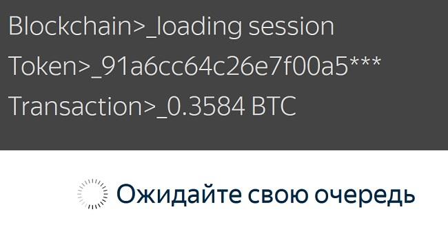 operator e criptocorewallet - всё работа это немного ждать и нажимать на одну кнопку