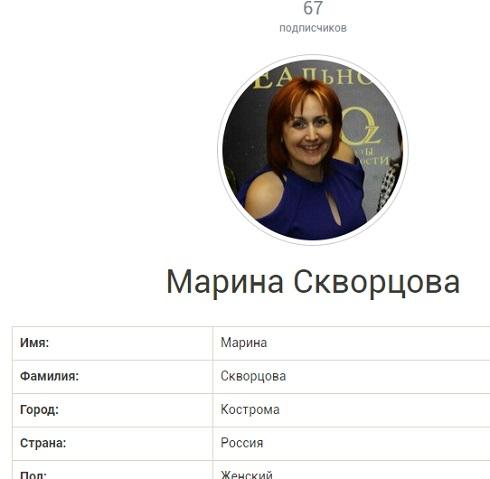 отзывы на сайте dobriymishka ru являются выдуманными