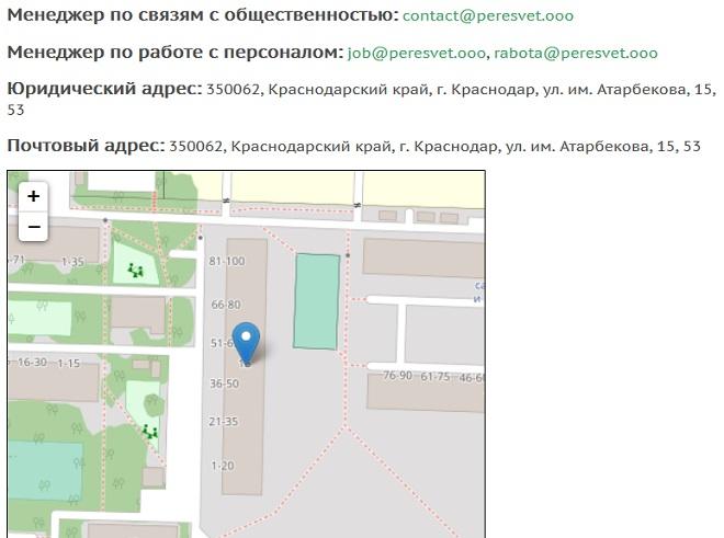 издательство находится в квартире в городе Краснодар ул Атарбекова 15 53