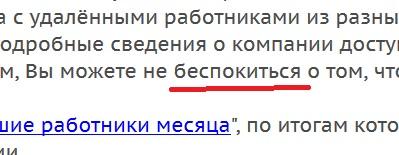 наборщик текста на дому без вложений не получит работу так как издательства не существует