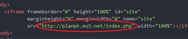 на самом деле вся информация берётся с сайта planpk eu5 net