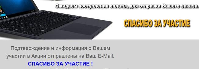после отправки денег на webmoney пользователя просто поблагодарят