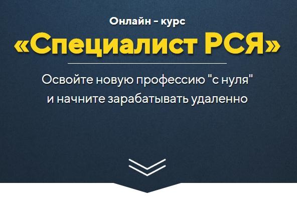 Богатый рекламщик Дмитрий Ивашинников обзор