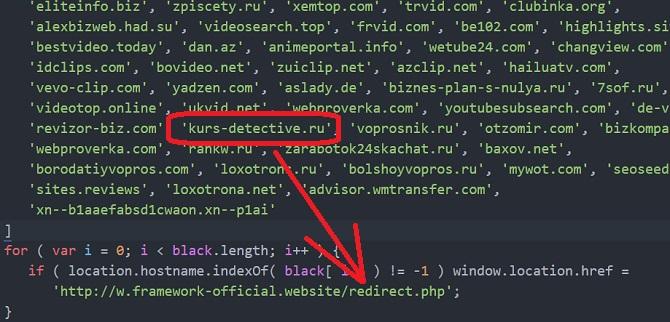 в расширении framework official есть список запретных сайтов