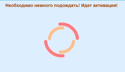 framework official website имитирует активацию лицензии расширения