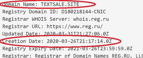 биржа textsale site существует всего 3 месяца