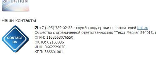 биржа textsale - сравниваем данные с биржей text ru