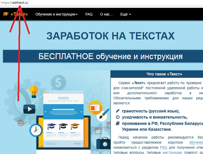 textsale имеет копию на сайте edittext
