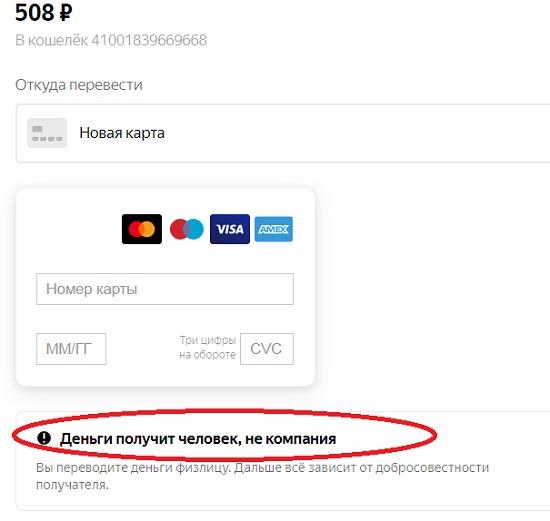 textsale site требует перевести деньги частному лицу