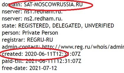 сайт http sat moscowrussia ru появился в июне 2020 года