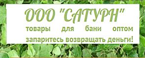 обзор и отзывы про ооо сатурн и сайт с товарами для бани где предлагается удалённая вакансия фасовщика травы на дому - пишем отзывы про дистанционную работу по расфасовке запарок для бани