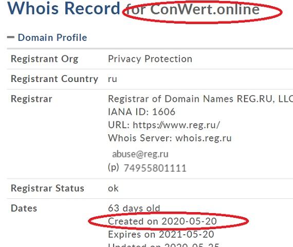 сайт conwert online существует лишь пару месяцев