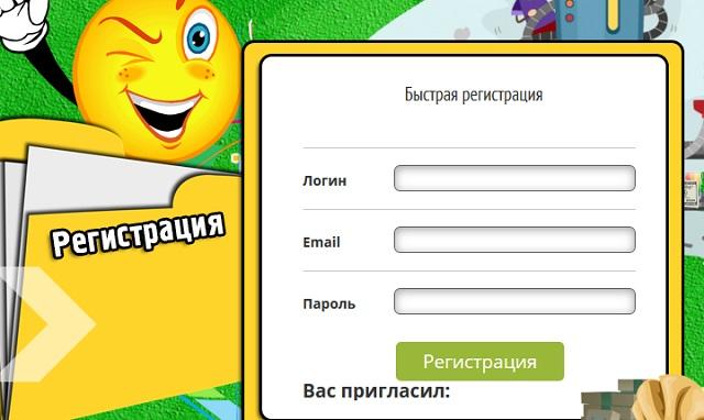 попробуем зарегистрироваться и заработать на конвертации файлов