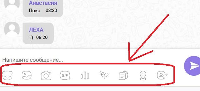 розыгрыш в инстаграм - не работают кнопки чата в котором пишут отзывы