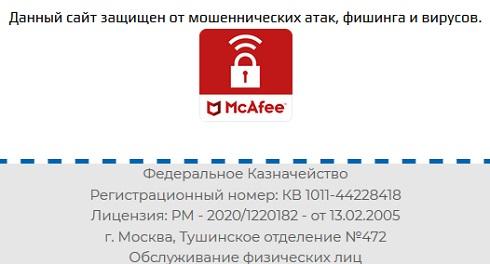 dualisto ru - на сайте мало полезной и нужной информации