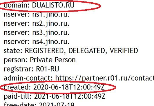 dualisto ru существует всего-лишь 3 недели