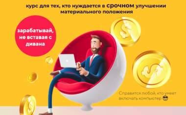 VIDEOgen Дмитрия Измайлова отзывы