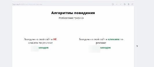 VIDEOGEN Дмитрий Измайлов отзывы