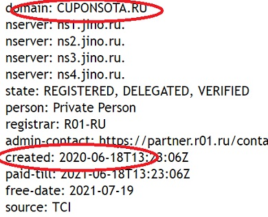 сайт по заработку на купонах http cuponsota ru существует только 4 месяца