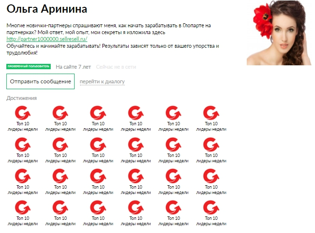 Ольга Аринина Антидинозавр обзор