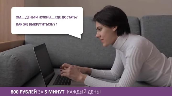 Легко Арсения Кравченко отзывы