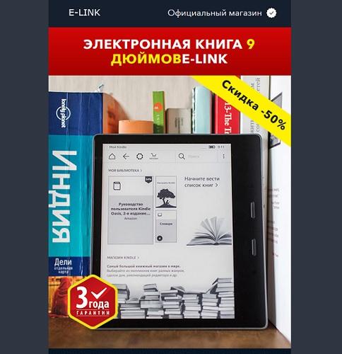 осмотр интернет-магазина interes kniga ru который вероятно является фальшивым магазином мошенников