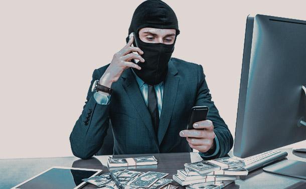 обычно так выглядят те, кто представляется сотрудниками сбербанка и их службой безопасности