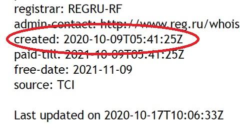 сайт вероятно мошеннического банка спбсвязь зарегистрирован в начале октября 2020