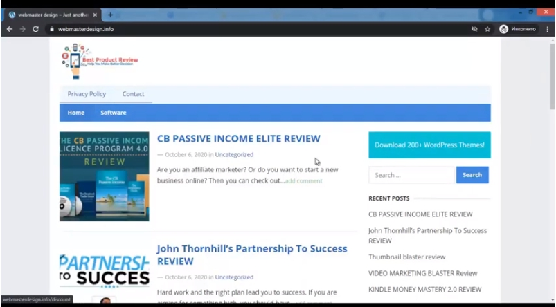 CLICKBANK MONEY MASHINE обзор